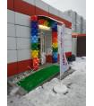 Арка из шаров на открытие магазина (радуга)