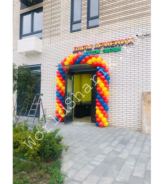Украшение шарами на открытие (желтый, красный, синий)