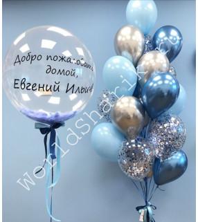 Набор шаров на выписку мальчика: большой шар и фонтан