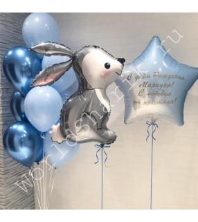Воздушные шары в форме животных: с Зайцем