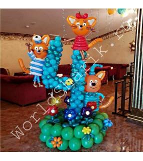"""Воздушные шарики три кота """"На четыре года"""""""