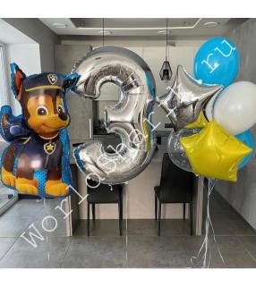 Фольгированные шары щенячий патруль на три года