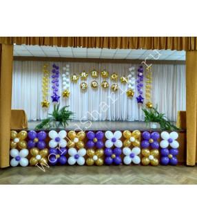 Оформление сцены шарами на выпускной (с ромашками)
