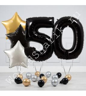 Композиция из воздушных шаров на 50 лет: цифры и звезды