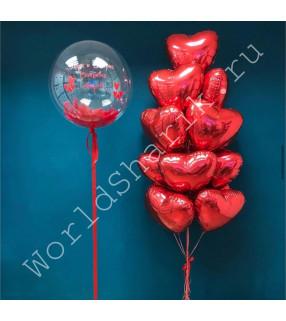 Шары красные сердца и большой шар с надписью