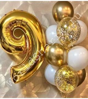 Композиция из шаров на 9 лет: цифра и фонтан (золото и белый)