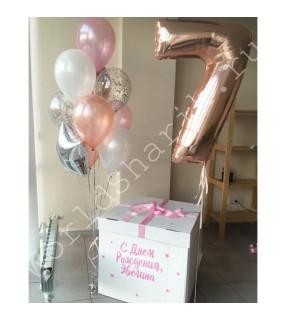 """Коробка с надписью и фонтан шаров с цифрой """"7"""""""