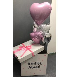 Коробка-сюрприз с огромным шаром сердцем