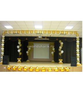 Оформление школы шариками (цвет золотой)