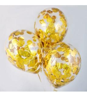 Шарики фольгированные с конфетти