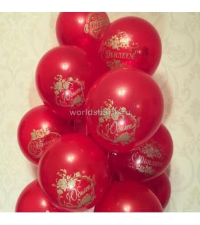 Воздушные шарики на юбилей, цвет красный
