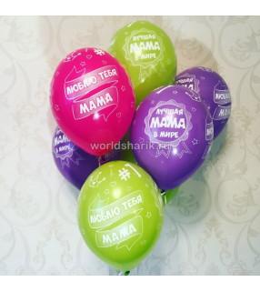 Воздушные шарики с надписью Лучшая мама